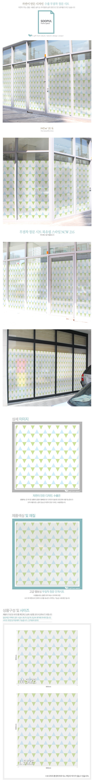 무점착 창문 시트  북유럽 스타일 NCW216 - 수풀, 19,600원, 벽시/시트지, 디자인 시트지
